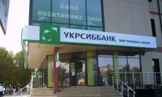 ЕБРР и BNP Paribas договорились о принудительном выкупе акций «УкрСиббанка»