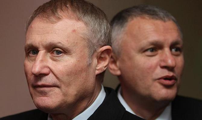 Исполнительная служба арестовала счета «Привата» для взыскания миллиардов впользу Суркисов