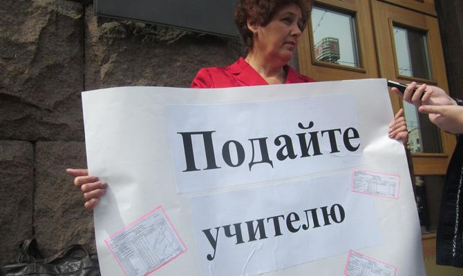 Учителям вгосударстве Украина поднимут заработной платы - Гриневич