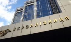 ЕБРР предоставляет «Укрзализныце» под госгарантии EUR150 млн