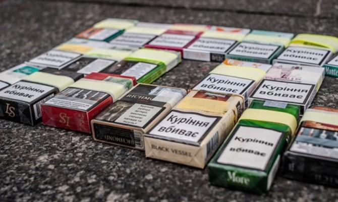 Картинки по запросу пачка сигарет
