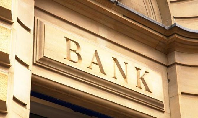 Вдочке Банка Грузии выявили махинации на300 млн грн