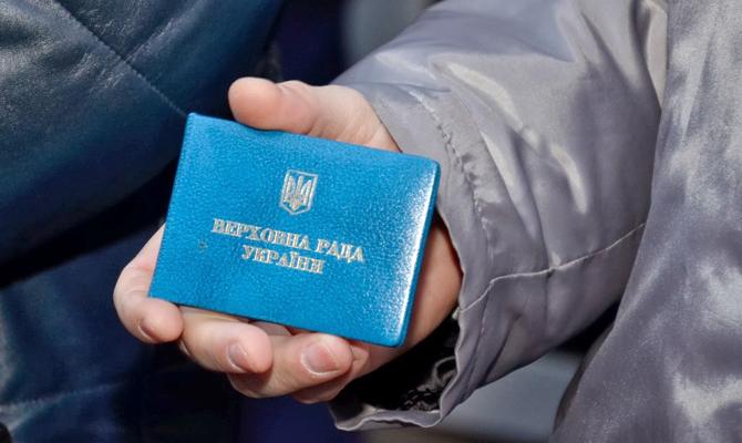 Депутатам компенсировали 9,4 млн грн за проезд