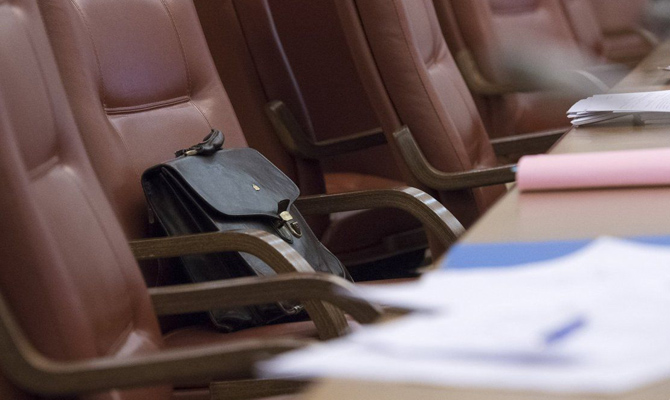 Руководитель ГПЗКУ уволился после четырех месяцев надолжности