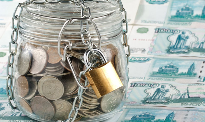 Резервный фонд израсходован, покрывать недостаток бюджета планируется засчёт средств ФНБ— министр финансов
