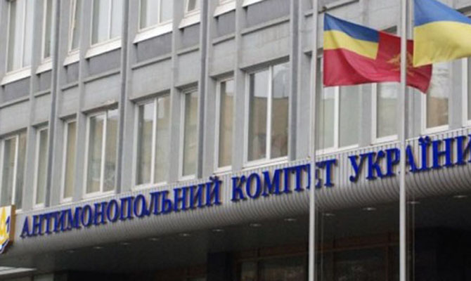 АМКУ рекомендовал Минфину пересмотреть набсоветы госбанков