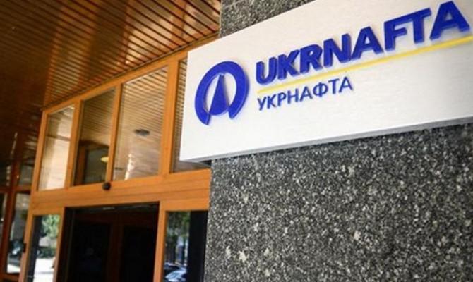 «Укрнафта» продлила контракт с «Днепроазотом» по переработке газа в удобрения еще на 3 месяца