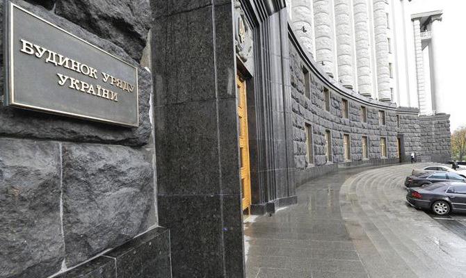 Кабмин разрешил размещение временно свободных бюджетных средств в иностранной валюте