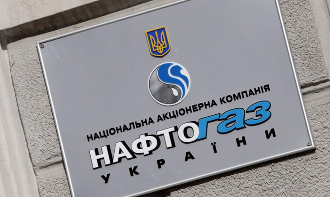 Председателем НАК «Нафтогаз Украины» стала британка Клэр Споттисвуд