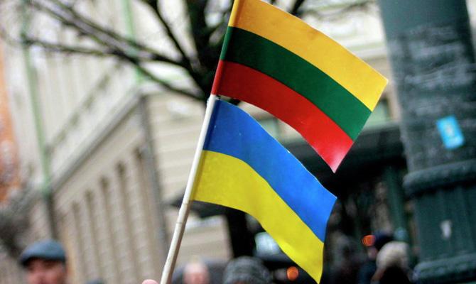 ВЛитве собрали средства для помощи пострадавшим навостоке Украинского государства