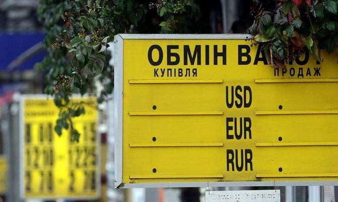 НБУ выявил 115 нелегальных обменников