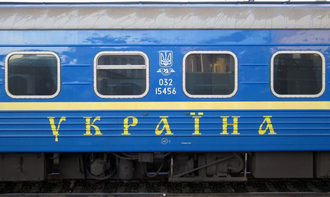 «Укрзализныця» планирует разместить облигации в гривне на 2 миллиарда
