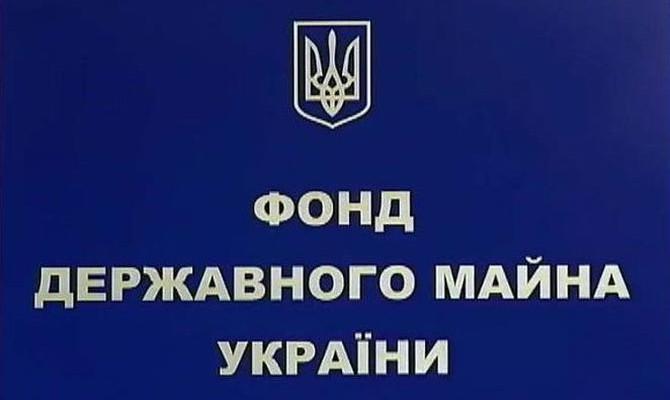 ВМинфине рассчитывают, что Рада вчетверг примет закон оприватизации