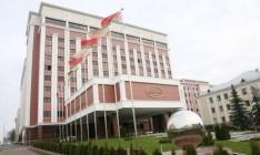 На первом в 2018 году заседании ТКГ по Донбассу обсуждают списки на новый обмен
