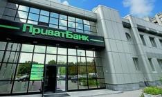 ПриватБанк получил 2,3 млрд гривен рефинансирования от Нацбанка
