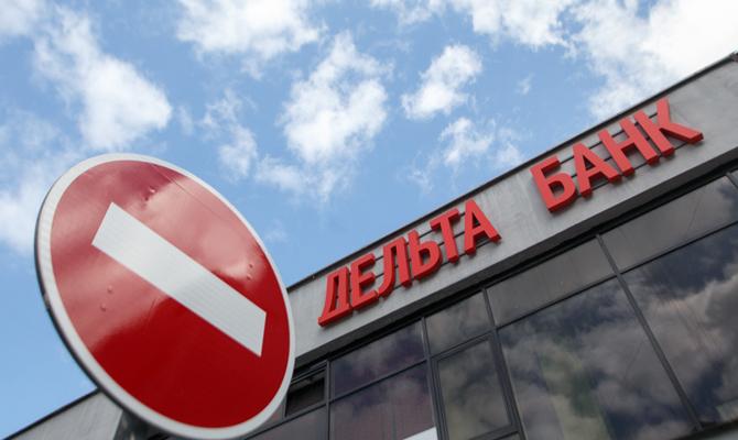 Топ-менеджмент «Интегралбанка» нанес финучреждению 524 млн грн ущерба— ФГВФЛ