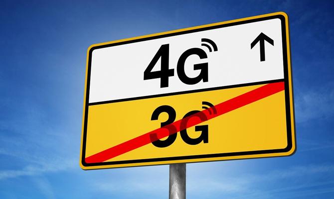 Объявлен 1-ый тендер на4G частоты