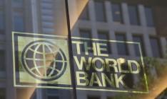 Часть резервов НБУ управляется Всемирным банком