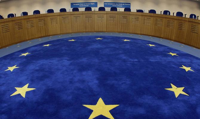 ВМинюсте Украины поведали, сколько жителей судится сгосударством вЕСПЧ