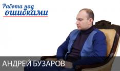 О внешней политике Китая, - Дмитрий Джангиров и Андрей Бузаров