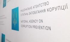 НАПК направило в суд протокол в отношении мэра Черкасс