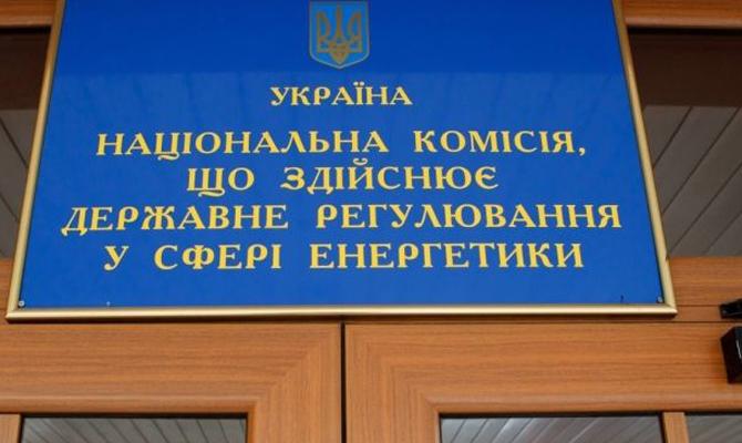 «Нафтогаз» объявил осимметричном начислении штрафов «Газпрому»