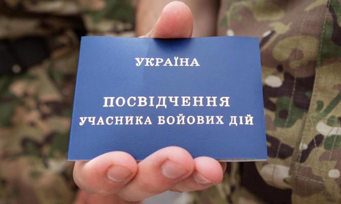 В Украине трудоустроили около 25 тысяч бойцов АТО