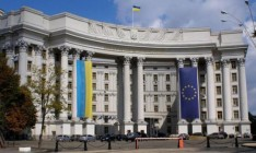 МИД призывает Россию к созданию зоны безопасности на Донбассе вдоль госграницы