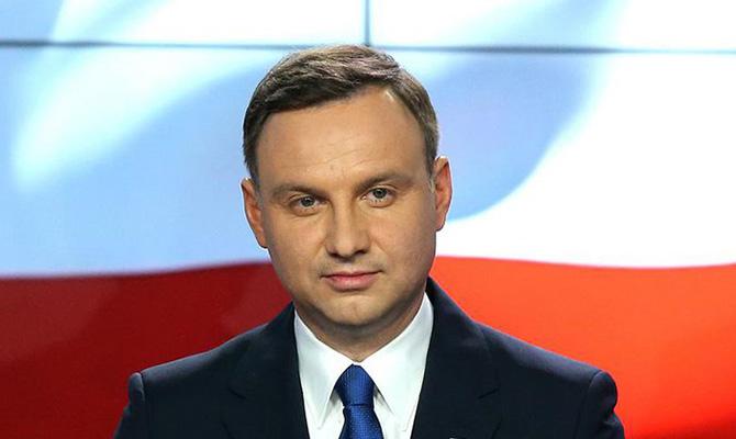Дуда вДавосе призвалРФ оставить Украинское государство впокое