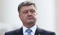 Порошенко планирует обсудить с лидерами США предоставление оружия Украине