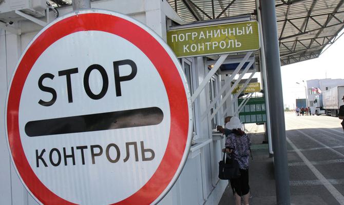 Житель РФпытался пересечь границу сукраинским паспортом вкармане