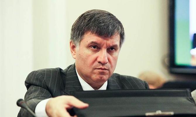 Вгосударстве Украина появились «Национальные дружины»: вМВД отреагировали