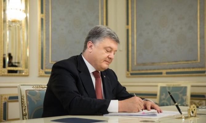 Вгосударстве Украина испытали крылатую ракету