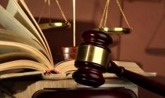 ВСП прекратил работу судов на оккупированных территориях Крыма и Донбасса