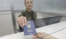 Украина подписала безвиз с островным государством Антигуа и Барбуда