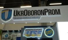 «Укроборонпром» опровергает информацию о неисправности истребителей МиГ-21, поставленных Хорватии