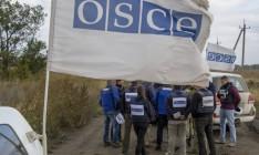Украина просит продлить миссию ОБСЕ еще на год