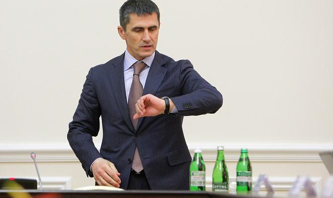 Картинки по запросу экс-генпрокурора Виталия Ярему фото