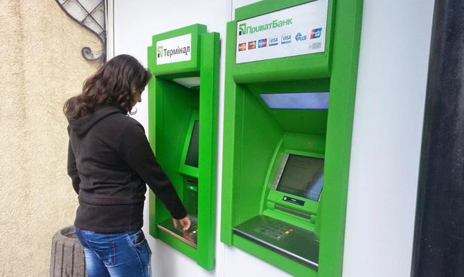 Данилюк проинформировал, когда государство планирует на100% выйти изкапитала Приватбанка