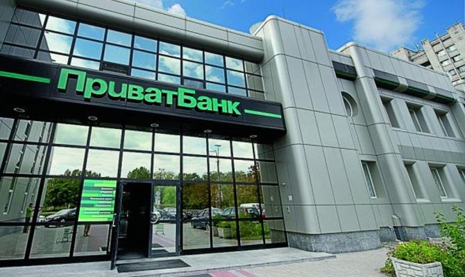 «Приватбанк» планирует получить 4 миллиарда прибыли в 2018 году