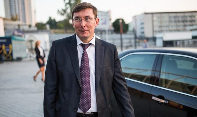 Луценко заработал в январе 350 тыс. грн