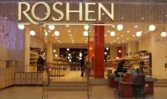 Roshen судится с россиянами в суде ЕС