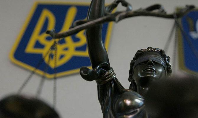 В Украине на содержание судов потратили 9,5 млрд гривен