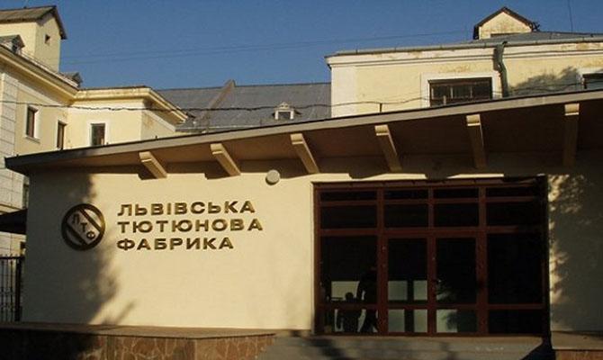Львовскую табачную фабрику наказывают за несговорчивость, - СМИ