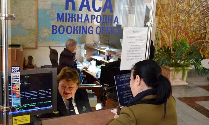 «Укрзализныця» повысит цены на билеты в апреле