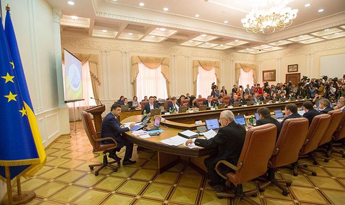 Кабмин одобрил отчет о выполнении программы деятельности в 2017 году