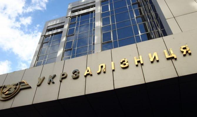 Кабмин утвердил консолидированный финплан «Укрзализныци» на 2018 год