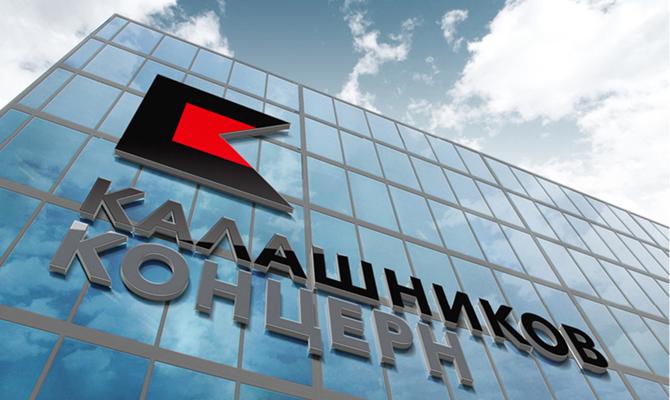 Концерн Калашников потерял до 90% рынка гражданского оружия из-за санкций
