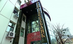 ВЭБ рассчитывает продать Проминвестбанк до 1 мая