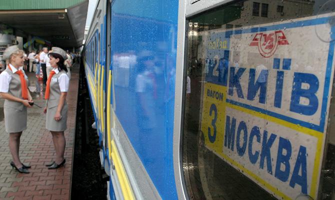 Поезд Киев-Москва стал самым прибыльным в 2017